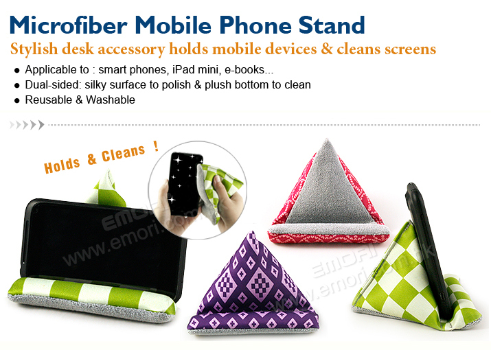Microfiber Mobile Phone Stand