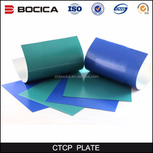 good quality offset ctcp plate