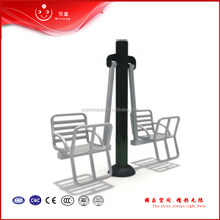 Outdoor double seat leg sport training Fitness equipment