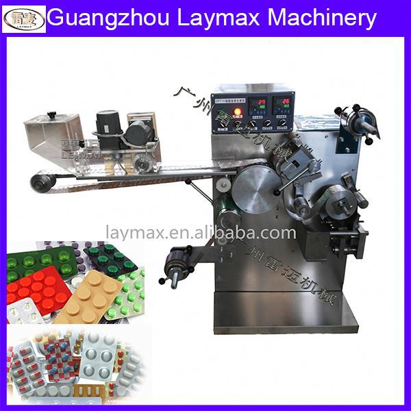 Factory directly sale PFS blister packing machine