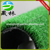 NY0522762 epdm rubber material,tennis court epdm rubber granules. kindergarten playground, turf, rubber and plastic grass