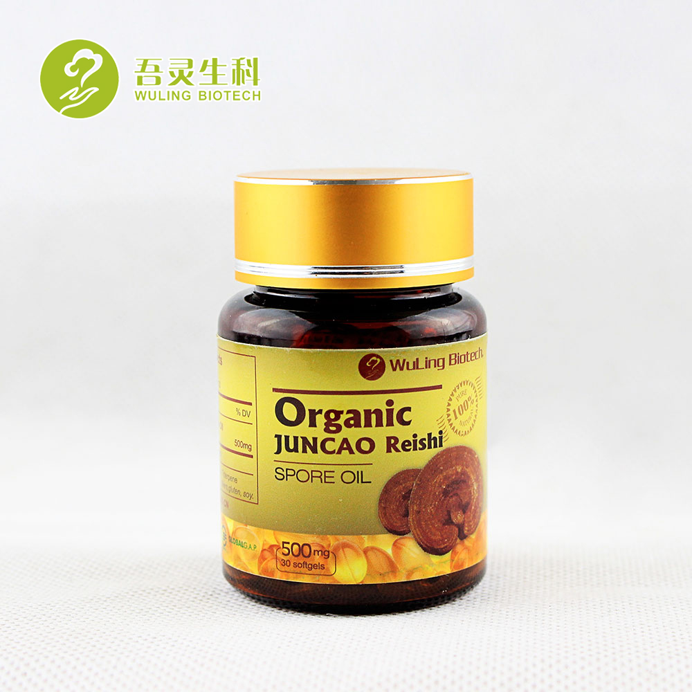 Chinese Herb Medicine 100% Natural Free Sample Reishi Spore Oil/Softgel