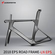 2018 LEADNOVO EPS Integrated race carbon fibre road bike frame Chinese China taiwan bicycle frame with stem LNEPS