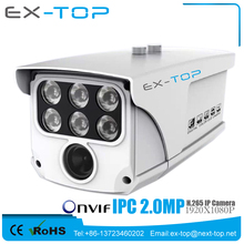 Hi3516 Full HD 1080P H.265 Array IR led Waterproof CCTV Network 2 megapixel ip camera