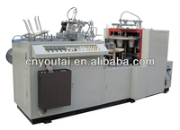 Ruian high speed Paper Bowl forming Machine