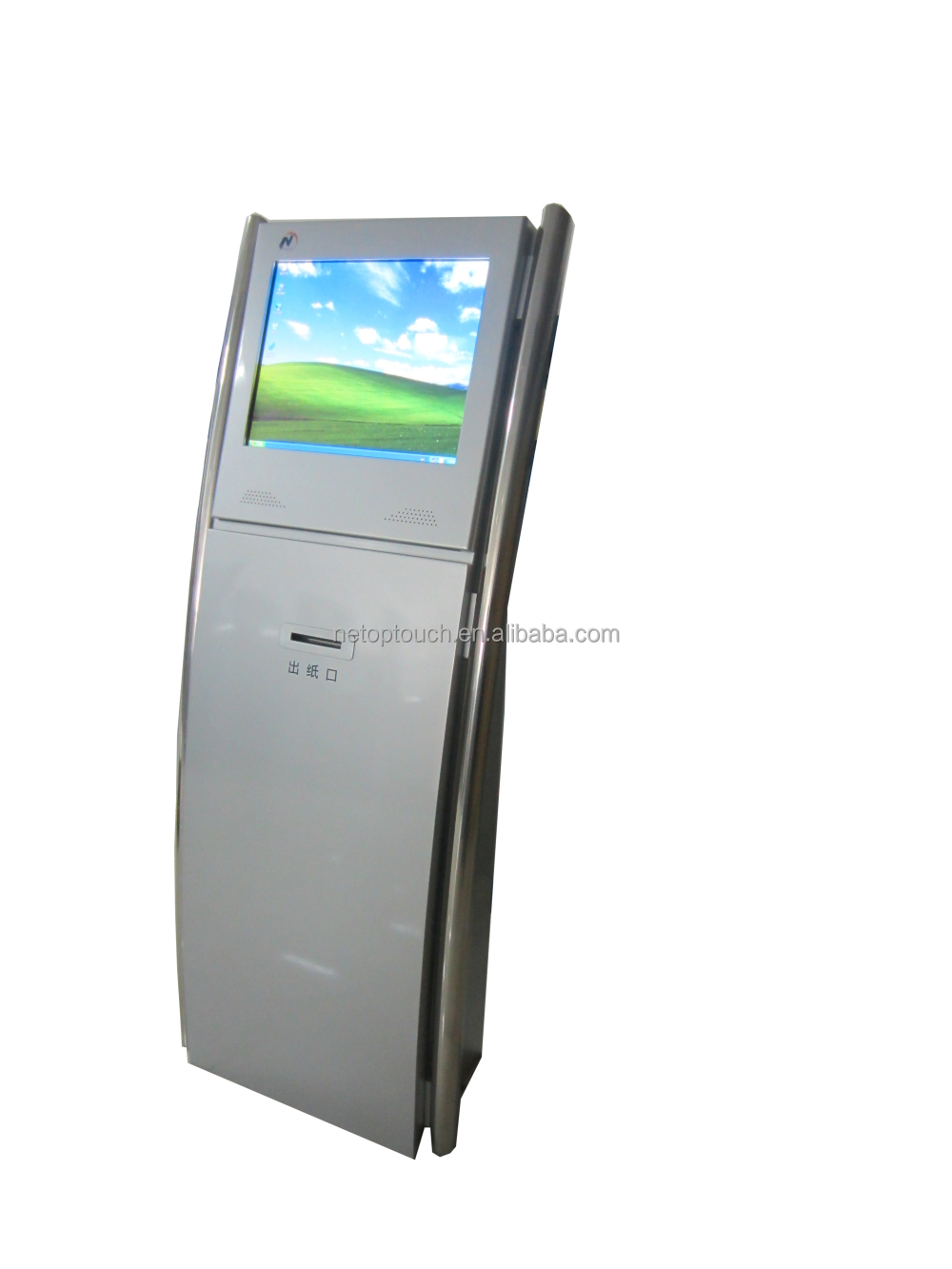 Touch screen kiosk monitor