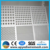 Perforated metal/perforated metal for building material/perforated metal for decorative screen