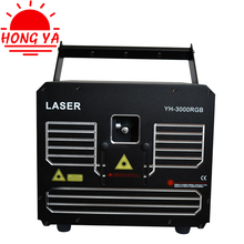White laser light text projector lighting