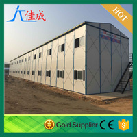 guangxi jiacheng prefabricated houses china gold supplier earthquake-proof prefabricated house