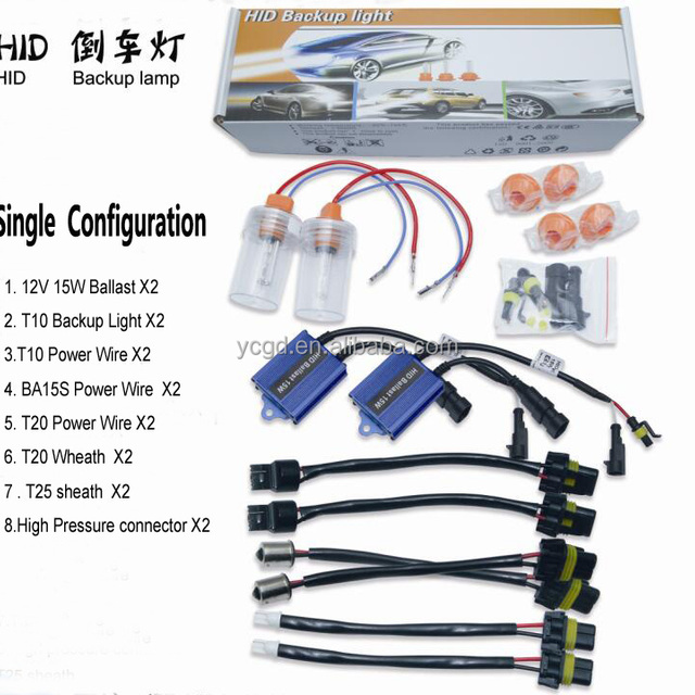 High bright Auto Back Up Reverse Hid Kit 15w T10 T20 T25 BAA15S HID XENON BACKUP LAMP LIGHT