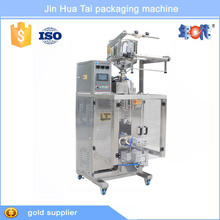 DF-50B2C Commercial Price automatic milk bag packaging machine