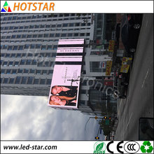 Factory advertisement player 32 inch hang led display with 1920*1080 high definition and low price