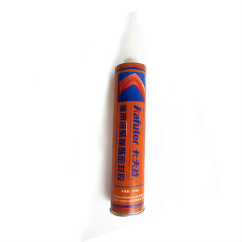 Kafuter-300ml Cartridge PU Asphalt Sealant