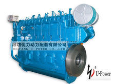 HIGH QUALITY! VOLVO penta marine engine made in china