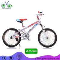 Mountain bike for little boy teenager children with disc brake