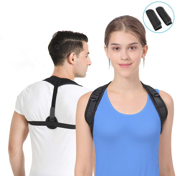 Best Selling Products Produtos mais vendidos no Amazon Ultimate FDA e CE Aprovado Back Support Posture Corrector