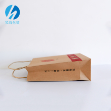 Top Grade Eco Oil Proof Paper Bag Wholesale