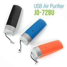Ionkini 2-in-1 Ionic Personal Necklace Air Purifier JO-728U (with 8GB Memory)