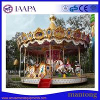 Factory Price Amusements Large Luxury Double Carousel Horse Rides