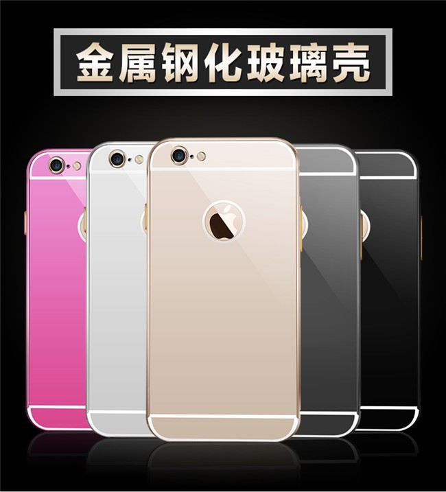 Luxury Aluminum Ultra-thin Mirror Metal Case for iPhone 5/ 5S/ 6/ 6 Plus
