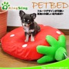 Cute strawberry dog bed/ pet house