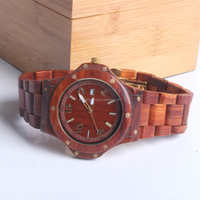 2015 Charming Natural Wholesale Wood Watch Vogue With Your Logo