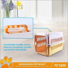 Folding pet crate/cage/carrier/kennel