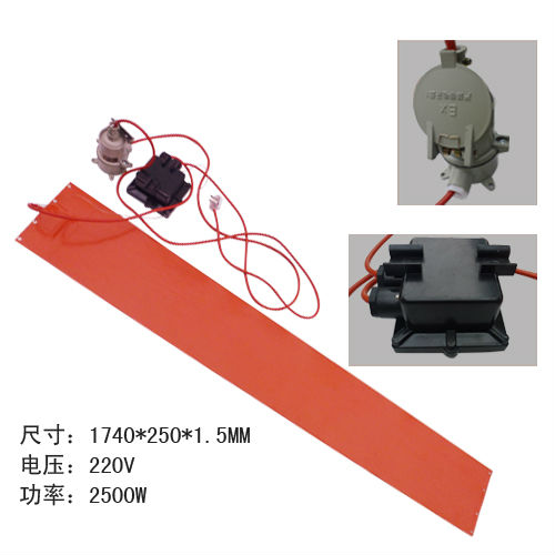 Silicone 12 volt Heating Element