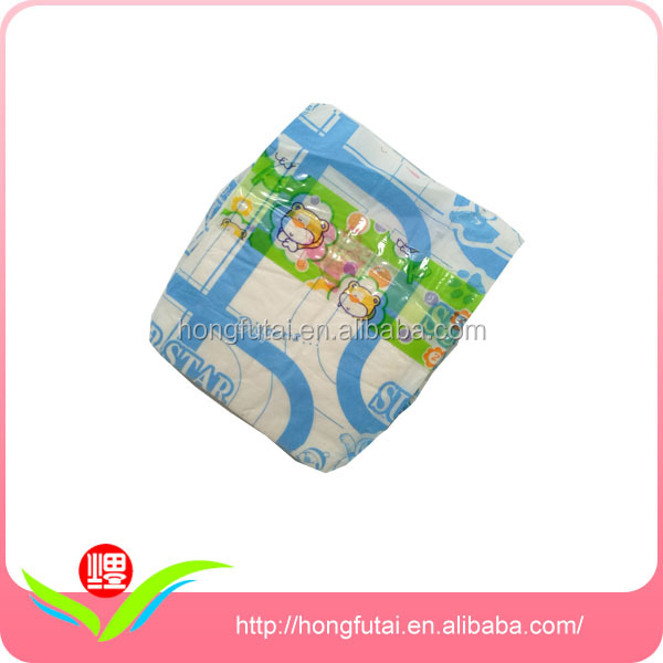 Sell very fast new style high absorption baby diaper with competitive price to UK/Italy/ Germany/Canada market