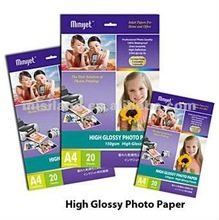 150g high glossy laser photopaper
