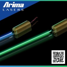 520nm 30mW 8V Green Laser Module with Fiber, New Laser Module For Car Modification
