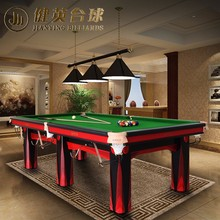 International standard high quality 3 cushion billiards table sale