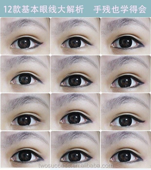 Magic Waterproof Durable Water Repellent Black Gel Cream Eyeliner With Pencil Sharpener