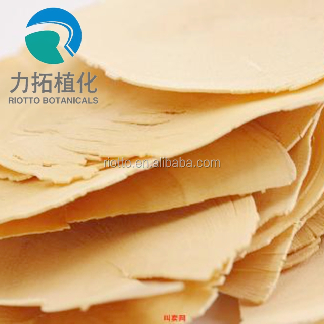 Supply top quality Tongkat ali Extract/Eurycoma Longifolia Extract Powder with high purity