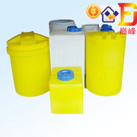 Price List For All Kinds of String Dosing Tank
