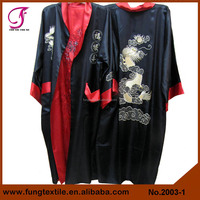 2003 Chinese Dragon Embroidered Kimono Men Silk