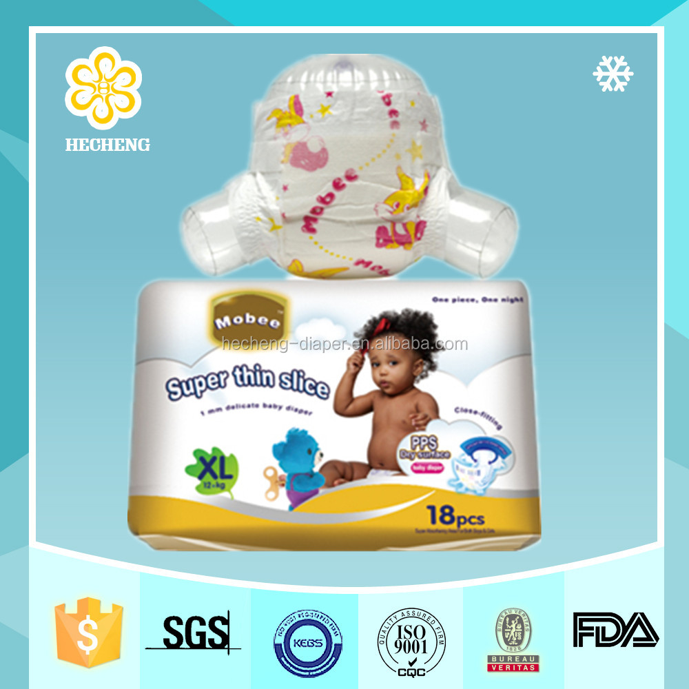 HC53 Wholesale OEM Brand Disposable Baby Diapers With Magic Tape