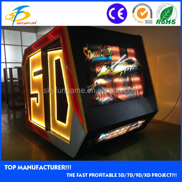 mini 5d cinema/Canton Fair the most hot sale removable coin operated 5D/7D cinema 2 seats system with luxury chairs