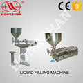 vertical type liquid filling machine