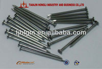 Common Wire Nails/Wood Nails/Common Nails