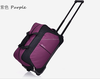 "22"" TROLLEY TRAVEL BAG Carry Luggage Wholesale Cheap Wheels For Suitcases"