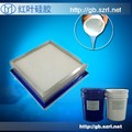offer silicone rubber for air filter /air clean