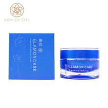 Best herbal beauty shine whiting cream for skin light face cream