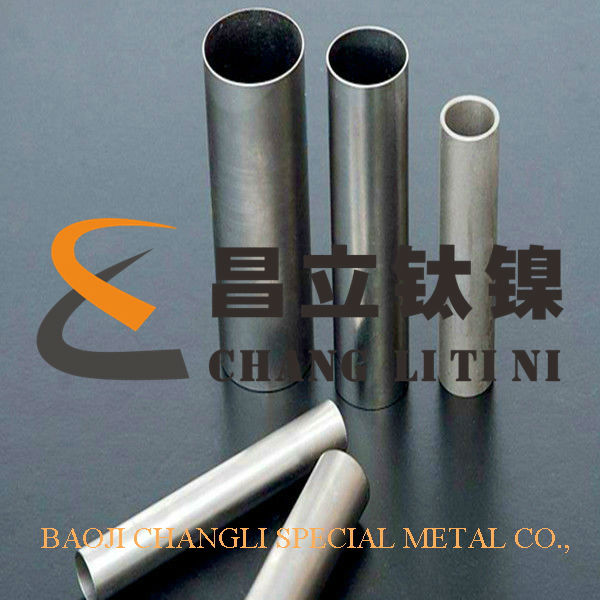the lowest price astm titanium seamless pipe