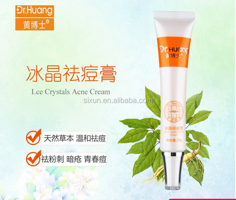 Natural and Safe Direct Factory Supply OEM Best Acne Care Cream