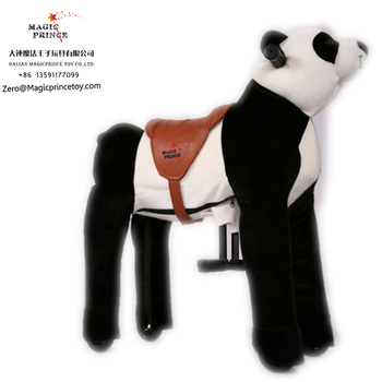 Plush ride on animal toy for sale