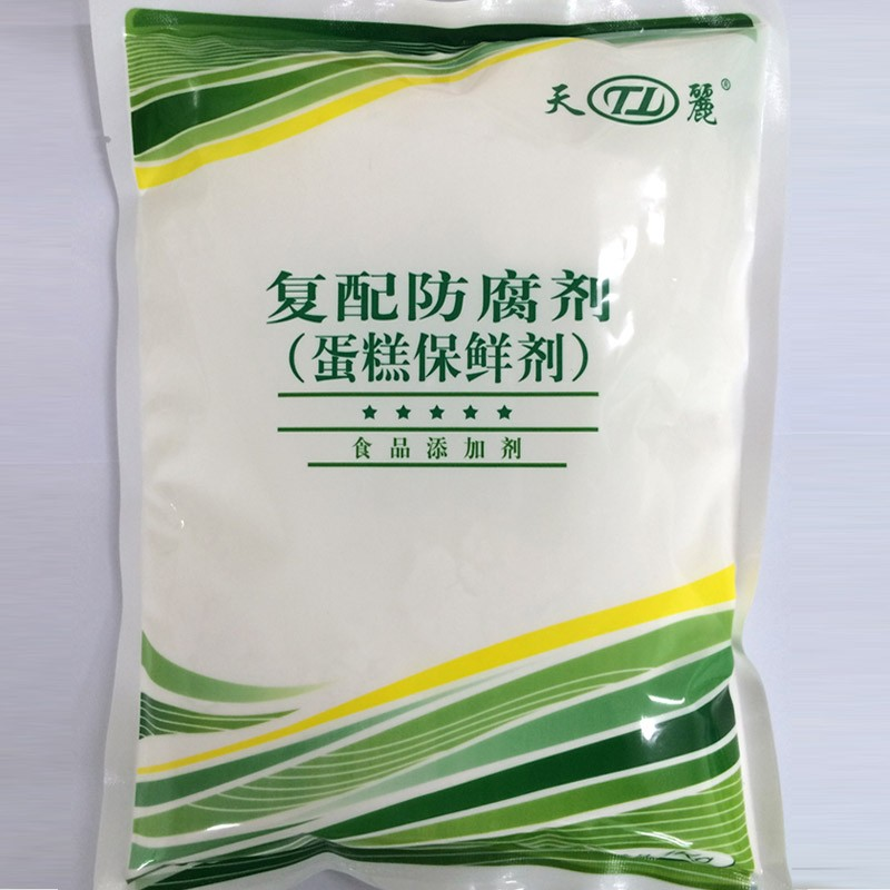 free sample preservative powder for cake contain sorbic acid,Sodium dehydroacetate,food flavors