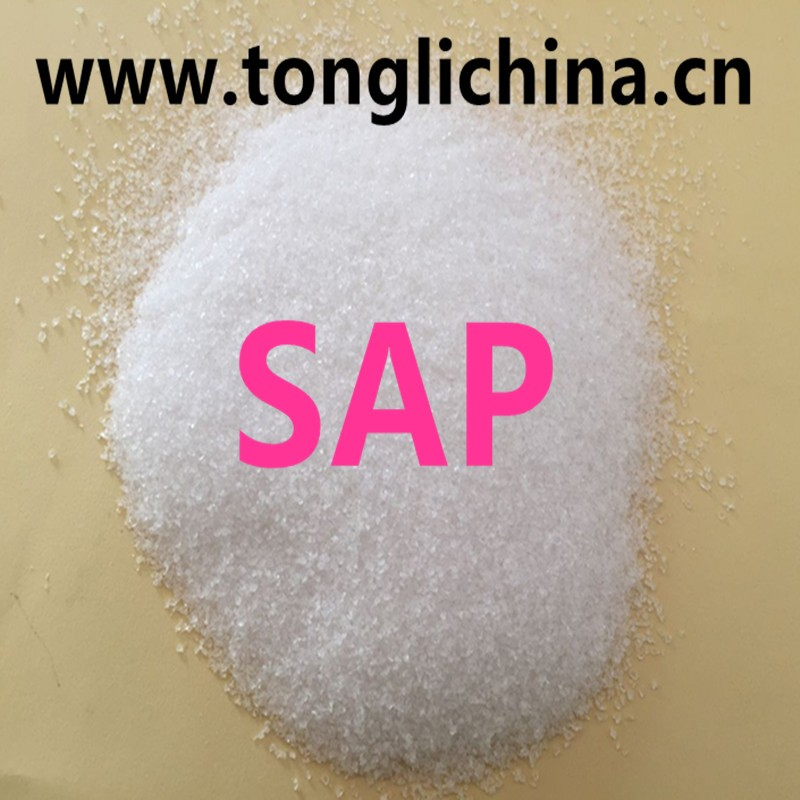 China manufacturing super absorbent polymer price for sanitary napkin raw materials with free sample