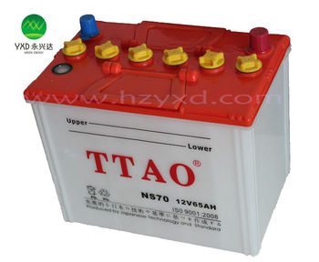 12v battery charger NS70 car batteries for car