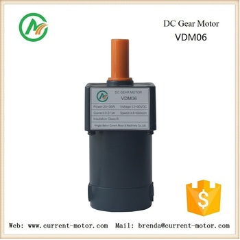 VDM06 70mm dia. DC Gear Motor